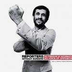 Mahmud Ahmadineyad haciendo el corte de mangas